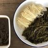 「昆布と生姜の佃煮」