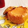 丸ごとりんごケーキの作り方
