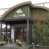 2020.11.29 どんぐりの森 森カフェ