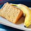 2月のシフォンケーキは『キャラメルバナナ』