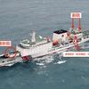 今日の中国56 中国製携帯の電磁波より、中国海警局船の侵入が脅威