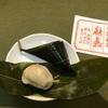 京生麩の専門店『麩嘉 ふうか』の麩饅頭。東京のデパ地下で買える京都の麩まんじゅう。