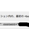 はてなブログのサーチコンソールで急にエラーになったお話