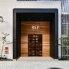 レフ熊本 by ベッセルホテルズのデザインが素敵!