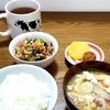 ☆お家で給食☆簡単ヘルシー☆納豆和え☆