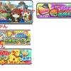 ぷにぷに 次回イベントは妖怪ウォッチバスターズ2 バンバラヤー ソード マグナム 連動イベント! 11月30日まで!!SS ダンドリー出現!!!