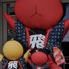 雑感/キレやすいワイ 〜おろか者!〜