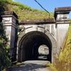 大渡隧道 (2021. 4. 20.)