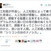 NHKはもっとヤラせをすべきではないか