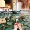 甲府湯村温泉 湯村ホテルB&B宿泊記 かけ流しの自家源泉を気軽に楽しめるビジネスホテル
