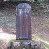 万葉歌碑を訪ねて(その847)―高岡市伏木一宮 大伴神社―万葉集 巻十七 三九五四