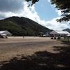 島前高校体育祭