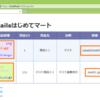 Ruby on RailsでWebアプリケーション開発その9 画像を表示する