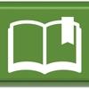読者になるボタンの効果アップを狙う(はてなブログのアクセスアップ)