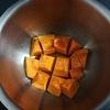 ホットクックでかぼちゃの煮物のレシピに挑戦