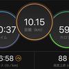 ジョギング10.15km・【ダニエルズBP第3週day1】ゆっくり走るのも難しいの巻