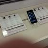 iPhone6はなにが変わったの?
