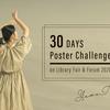 #図書館総合展 の思い出 2020