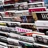 週刊プロレス 毎週 :唯一毎週発売の専門誌。コレを読めばプロレスが分かる。