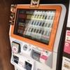 ネットで話題になった東京にある一風変わったラーメン屋さん3件のご紹介!