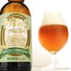 石川酒造が造るビール「多摩の恵 ボトルコンディション」を10カ月寝かせて飲んでみた