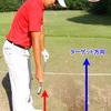 ゴルフの上達を妨げる最大の原因は?