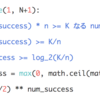 AtCoder Beginner Contest 126をPythonで解く