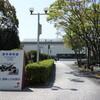堺市博物館『南海ホークス‐市民の暮らしとスポーツ‐』展