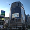 2020/5/14、渋谷スクランブル交差点。