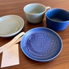 【yumiko iihoshi porcelain(イイホシユミコ)】素敵な食器をいただきました♡