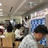 紀の川市主催のワークショップに参加してきました。