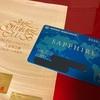 SAPPHIREのカードとJALグローバルクラブ入会申込書届いた!