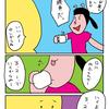 【子育て漫画】小学生は箸が転げてもおかしい