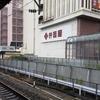 意見交換会 in 福岡 by 「不労所得で旅したい!」さん、に参加してきました!