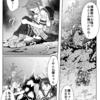 【C96】七駆アンソロ2019に寄稿しました!【うしぼの漫画】