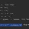 PySide2+Pillowでコード-1073740771 (0xC000041D)エラー