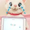 【Google AdSenses③】審査申請は一難去って、また一難。今度は「サイトの停止または利用不可」(涙)
