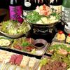 【オススメ5店】鹿嶋・鉾田・茨城県南部他(茨城)にある日本酒が人気のお店