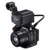 キヤノンが小型の業務用4Kビデオカメラ XC15 を正式発表