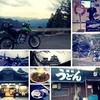 バイク旅をしてきた