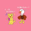 漫画メモ「素敵な彼氏」「桃色ヘヴン!」ほか~最近の少女漫画感想