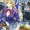 食戟のソーマ アニメ第7話感想レポート 初食戟にして名勝負の肉料理対決でした