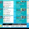 【ランクマッチシングル瞬間10位】構築紹介 カバキッスドリュウズ