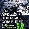 スペースシャトル用プログラミング言語HAL/S