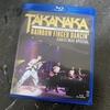 【購入】高中正義 SUPER LIVE 2020 -Rainbow Finger Dancin' Christmas Special-(Blu-ray Disc)