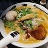 【鬼金棒 香港】チムサーチョイ店|五感で楽しむカラシビ味噌らー麺