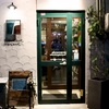 岡山のワインショップ&スタンド<slowcave>