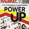 メイカー雑誌『Make:』本国版が50号目を迎えていたのか
