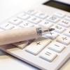 短答式の合格基準は「点数」で判断されます【合格は財務会計の頑張りしだい】