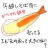 年越しそば(20171231_01)